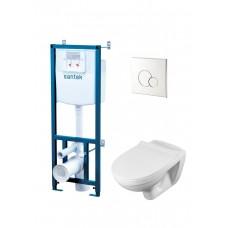 Сет Бореаль  подвесная чаша + инсталляция + сиденье + панель хром (арт.1WH501544)