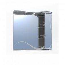 Шкаф зеркальный Callao 700