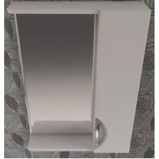 Шкаф зеркальный Callao 500 лев без электрики